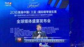 2.广东南方卫视